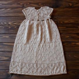Baby Church Dress Beige Baptism Set 18-24 months Height 86 -